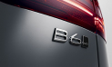 ボルボ V90 クロスカントリー B5 AWD プロ エアサスペンション装着車 (2020年10月モデル)