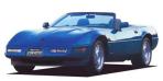 シボレー シボレーコルベット ベースグレード (1995年10月モデル)