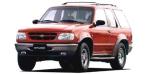 フォード エクスプローラー XL (1997年5月モデル)