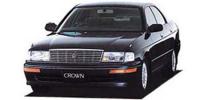 トヨタ クラウン 1992年10月モデル