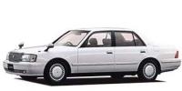 トヨタ クラウン 1995年12月モデル
