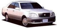 トヨタ クラウン 2000年8月モデル