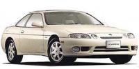 トヨタ ソアラ 1997年8月モデル