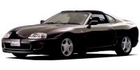 トヨタ スープラ 1993年5月モデル