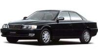 トヨタ チェイサー 1996年9月モデル