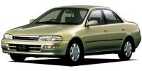 トヨタ カリーナ 1992年8月モデル