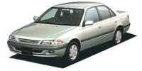 トヨタ カリーナ 1997年11月モデル