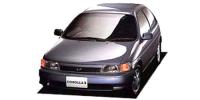トヨタ カローラII 1990年9月モデル