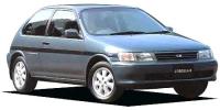 トヨタ カローラII 1992年8月モデル