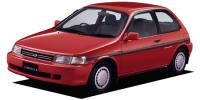 トヨタ カローラII 1993年8月モデル