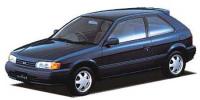 トヨタ カローラII 1994年9月モデル