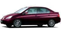 トヨタ プリウス 2001年8月モデル