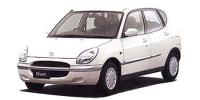 トヨタ デュエット 1999年4月モデル