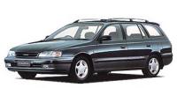 トヨタ カルディナ 1993年2月モデル