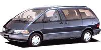 トヨタ エスティマ 1991年8月モデル