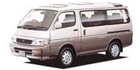 トヨタ ハイエースワゴン 1995年8月モデル
