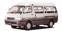 トヨタ ハイエースワゴン 1998年8月モデル