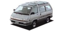 トヨタ タウンエースワゴン 1988年8月モデル