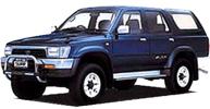 トヨタ ハイラックスサーフ 1993年8月モデル