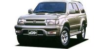 トヨタ ハイラックスサーフ 2000年7月モデル