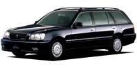 トヨタ クラウンエステート 2000年8月モデル