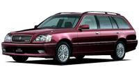 トヨタ クラウンエステート 2002年10月モデル