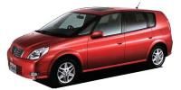 トヨタ オーパ 2004年2月モデル