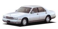 日産 シーマ 1993年9月モデル