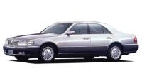日産 シーマ 1998年9月モデル