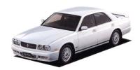 日産 セドリック 1994年9月モデル