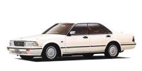 日産 グロリア 1989年6月モデル