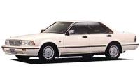 日産 グロリア 1990年8月モデル