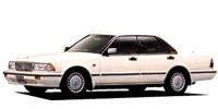 日産 グロリア 1991年3月モデル