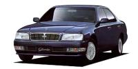 日産 グロリア 1995年6月モデル