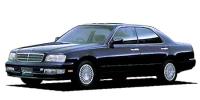 日産 グロリア 1997年6月モデル
