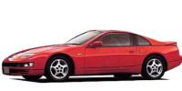 日産 フェアレディZ 1989年7月モデル