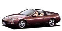 日産 フェアレディZ 1993年10月モデル