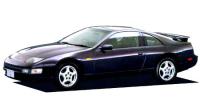 日産 フェアレディZ 1997年1月モデル