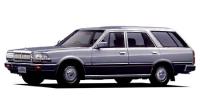 日産 セドリックワゴン 1989年6月モデル