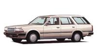 日産 セドリックワゴン 1995年11月モデル