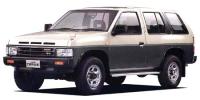 日産 テラノ 1991年8月モデル