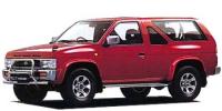 日産 テラノ 1993年10月モデル