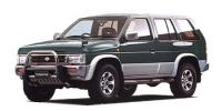 日産 テラノ 1994年11月モデル