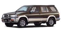 日産 テラノ 1995年9月モデル
