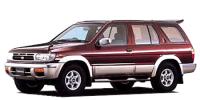 日産 テラノ 1996年8月モデル