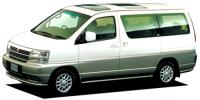 日産 エルグランド(キャラバン) 1997年5月モデル
