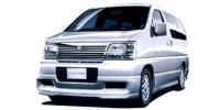 日産 エルグランド(ホーミー) 1997年5月モデル