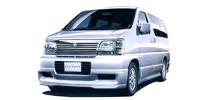 日産 エルグランド(ホーミー) 1998年1月モデル