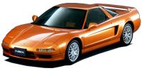 ホンダ NSX 1997年2月モデル