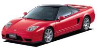 ホンダ NSX 2001年12月モデル